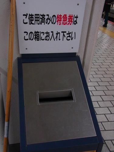 s-RIMG7052(小).jpg