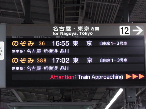 s-RIMG7055(小).jpg