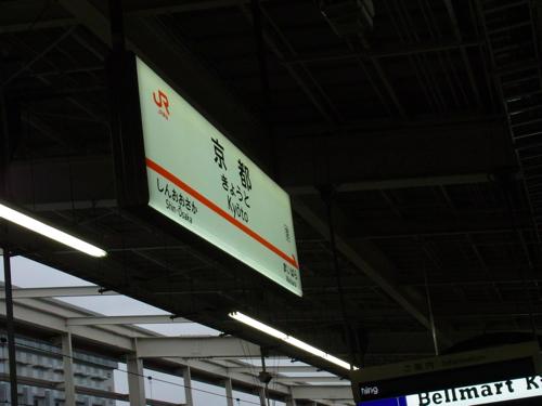 s-RIMG7057(小).jpg