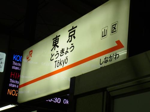 s-RIMG7063(小).jpg
