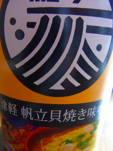 s-RIMG9238(小).jpg